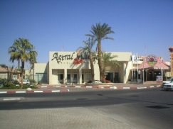Picture of Astral Hotel, Eilat